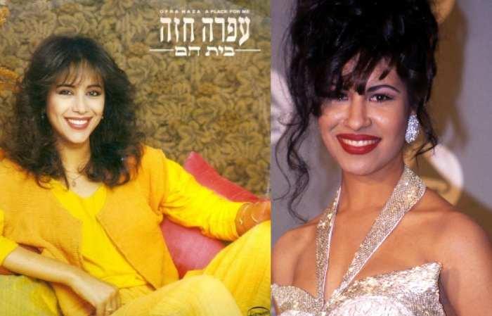 Ofra Haza i Selena